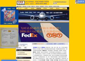 bjfsdex.com
