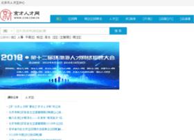 bjrc.com