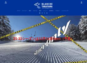 blanche-ski.com