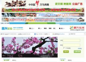 blog.cnjxol.com