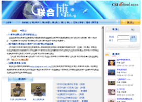 blog.cri.cn
