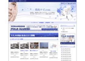 blog.pmk-medical.com