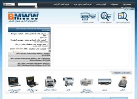 bmww-co.com