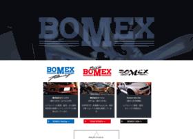 bomex.co.jp