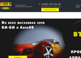 bonus.auto49.ru