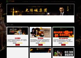 bosnajedina.com