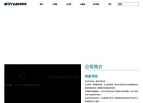 boyuanitsm.com