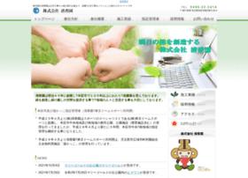 broomstar.com