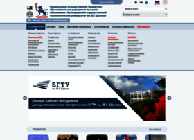 bstu.ru