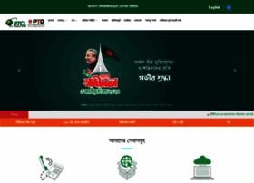btcl.gov.bd