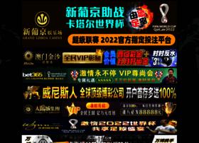 btechzone.com