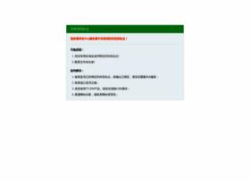 btte.com.cn