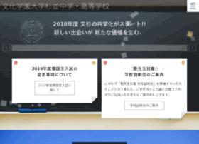 bunsugi.ed.jp