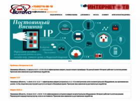 butovonet.ru