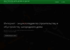 bydom.ru