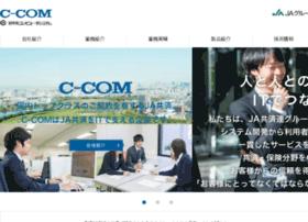 c-com.co.jp