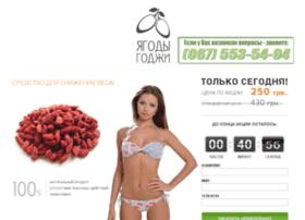c.goji-berry.com.ua