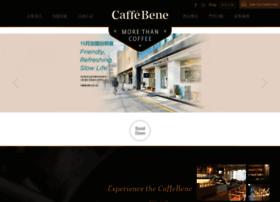 caffebene.com.tw