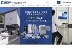 candox.co.jp