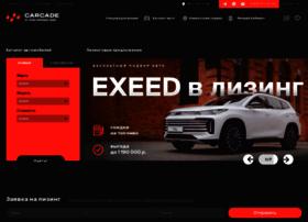 carcade.com