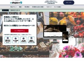 cart.e-shops.jp