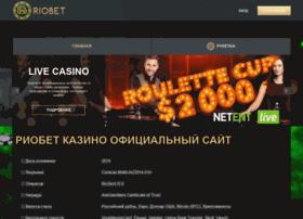 cartarget.ru