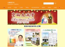 catholiccentre.org.hk