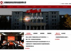 cbma.com.cn