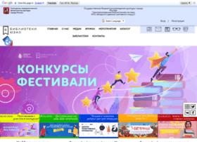 cbsuzao.ru
