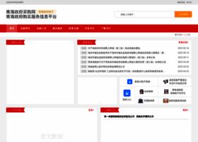 ccgp-qinghai.gov.cn