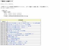 cci.or.jp