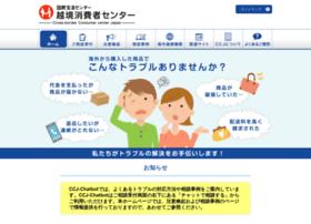 ccj.kokusen.go.jp