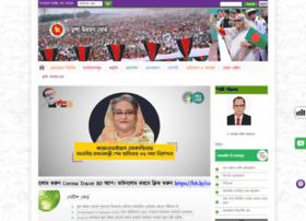 cdb.gov.bd