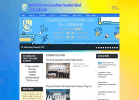 cdgfss.edu.hk