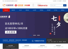 cdgwbn.com.cn