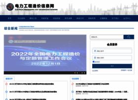 cecm.net.cn