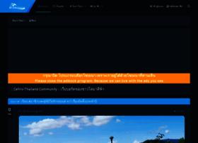 cefiro-thailand.com