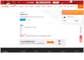 cemei.com