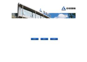 chalieco.com.cn