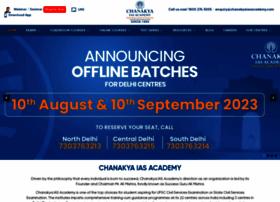 chanakyaiasacademy.com