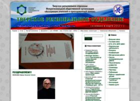 chem-teacher.ru