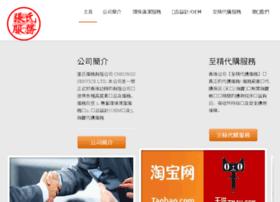 cheungss.com
