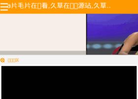 china120sz.com