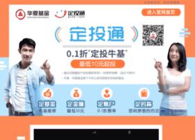 chinaamc.com.cn