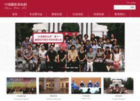 chinafiberart.com