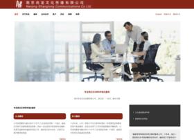 chinalocalization.com