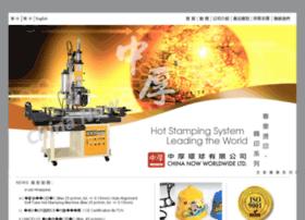 chinanow.com.hk