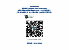 chinanpn.com