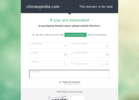 chinaopedia.com