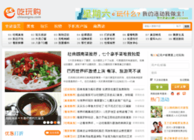 chiwangou.com